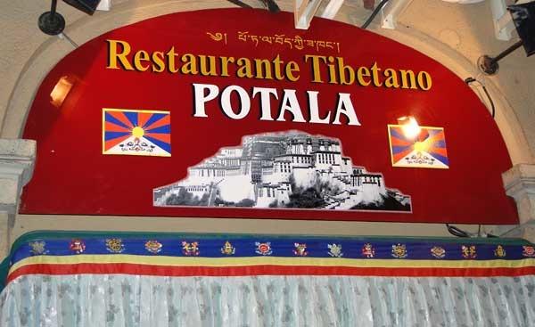 16 restaurante tibetano potala