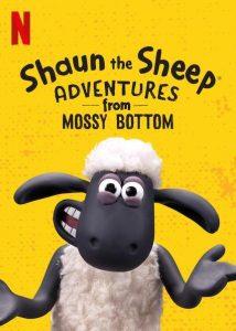 La oveja Shaun Aventuras en Mossy Bottom